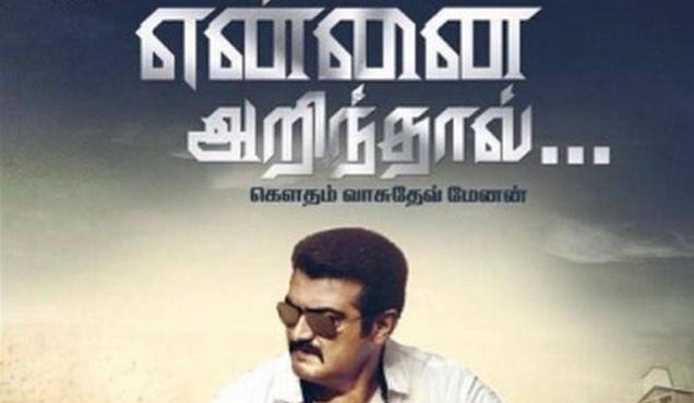 Ajith's Yennai Arindhaal creates Twitter buzz