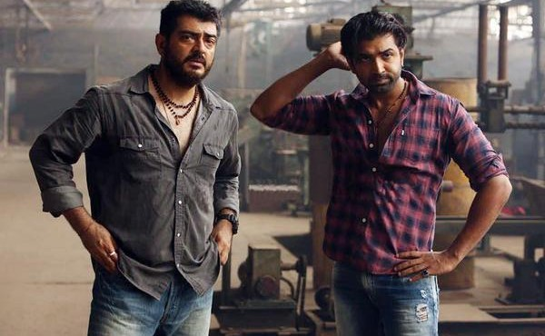 Ajith's Yennai Arindhaal in USA