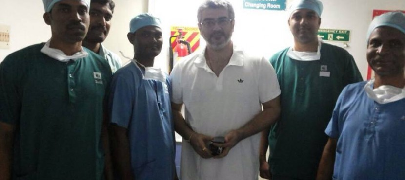 Thala Ajith Pictures Today at Hospital