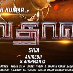 vedalam-official-teaser