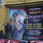 Ajith Fans Celebrate Vedalam Release at Kasi Theatre (59)