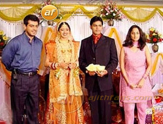 Ajithand Shalni A The Marriage Of Sham