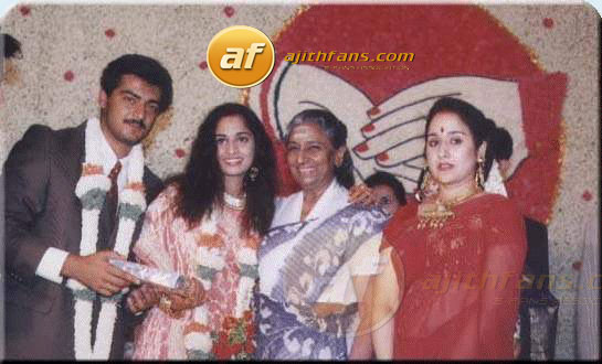 Singer SJanaki Her Daughter With Ajith Shalni On Their Wedding